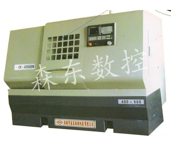 CK-40斜轨数控车床